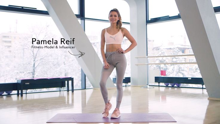 20 видео для похудения в домашних условиях с pamela reif