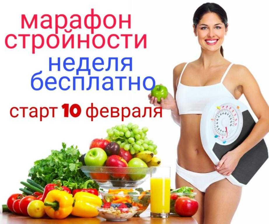 Выбираем и пьем пробиотики правильно