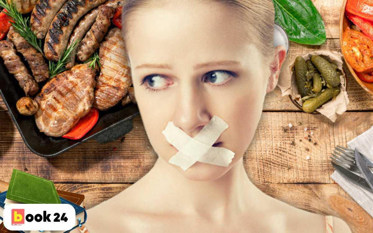 Однодневное голодание: правила проведения, польза и вред