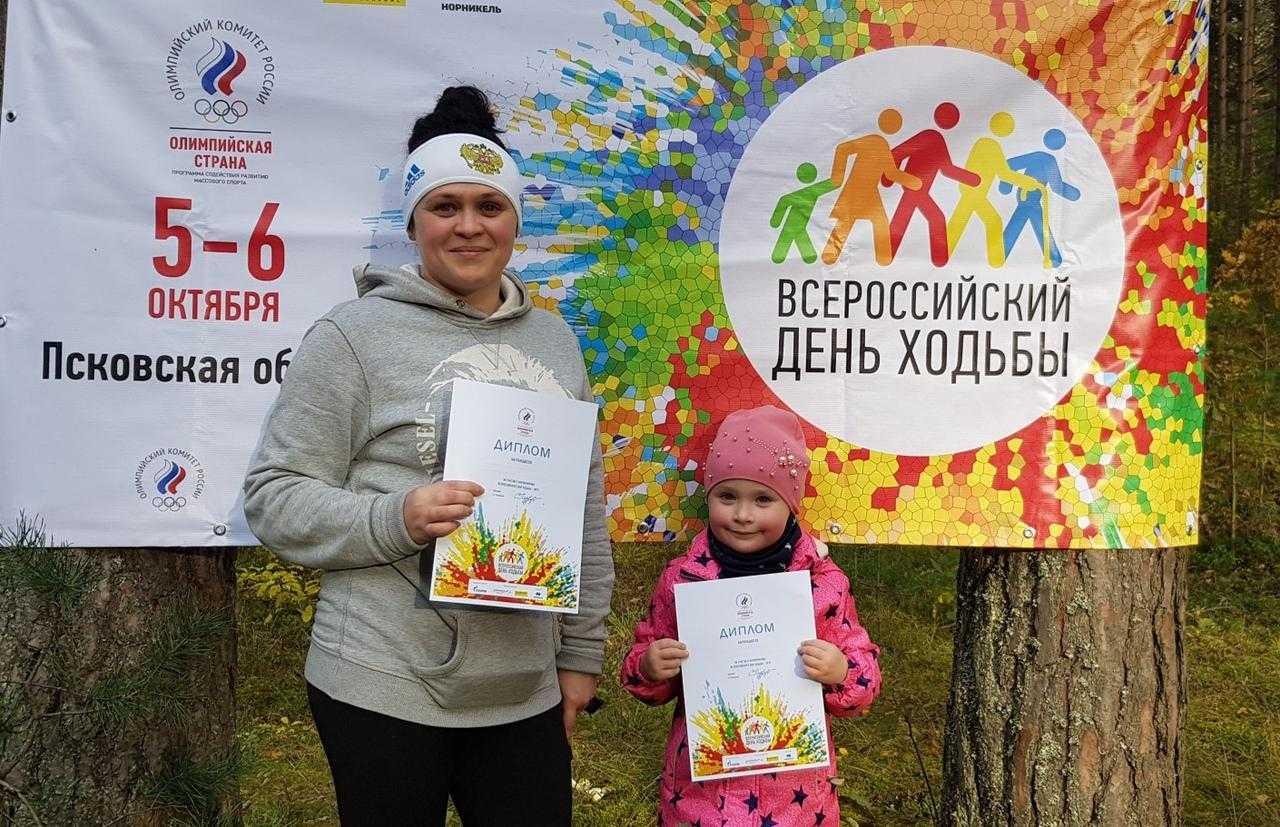 29 сентября: всероссийский день ходьбы, день отоларинголога, всемирный день сердца и другие события дня