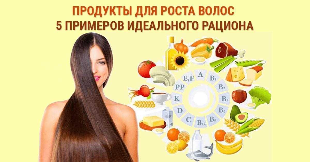 5 продуктов для здоровых ногтей, волос и кожи