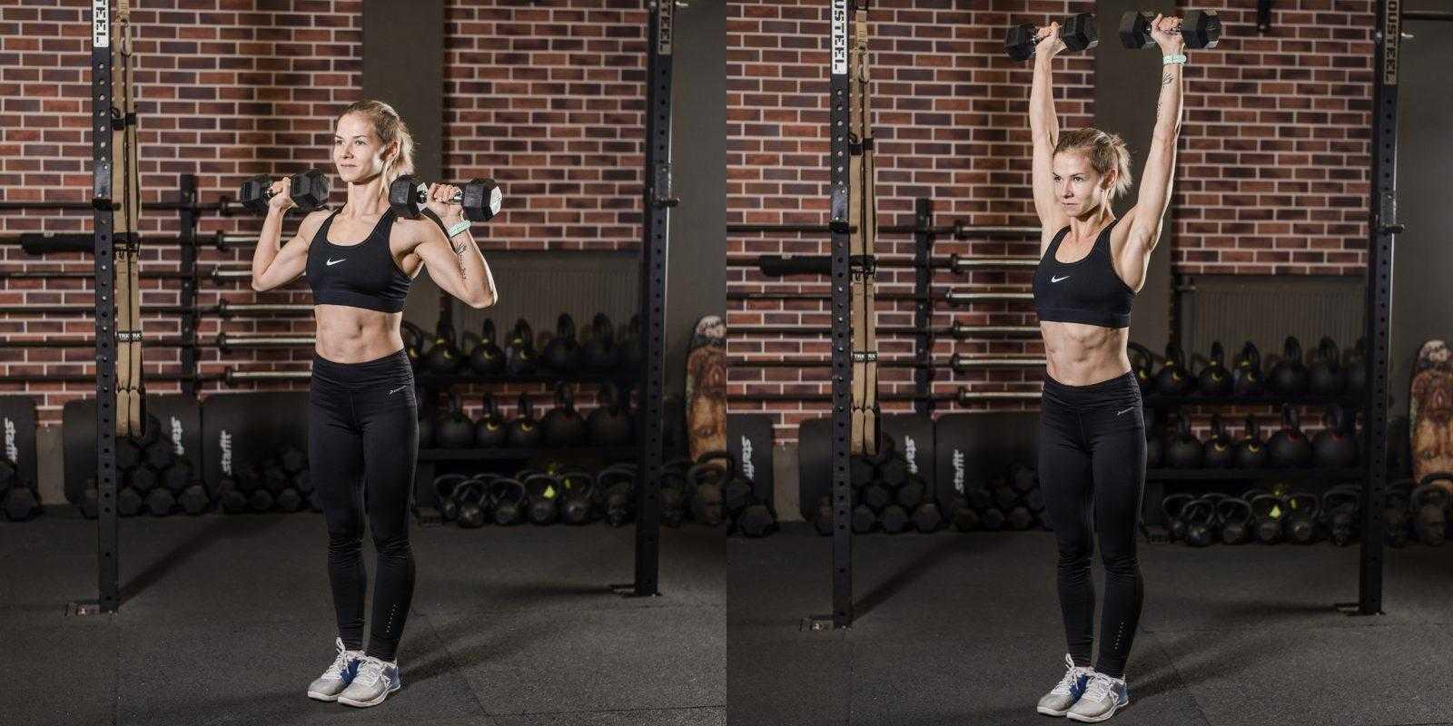 Топ лучших упражнений на плечи с гантелями для женщин