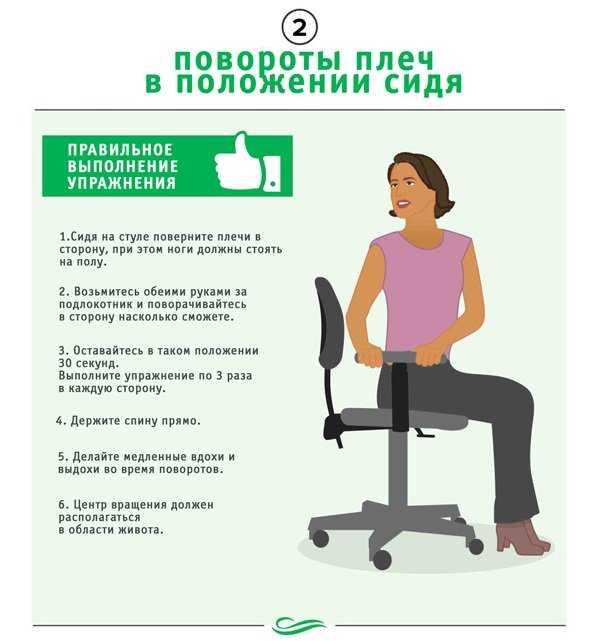 Зарядка в офисе: комплекс упражнений для всех частей тела (видео) | новости apple. все о mac, iphone, ipad, ios, macos и apple tv