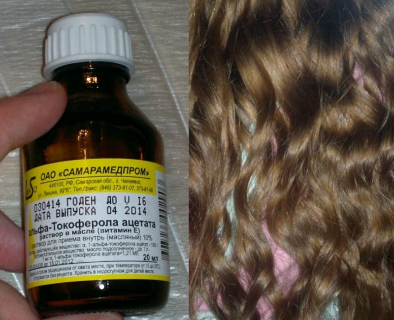 Витамины для волос в ампулах: оздоровительный эффект и методы применения