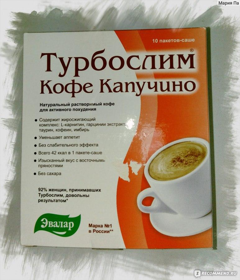 Как принимать таблетки кофеина для похудения — худеем — цель!