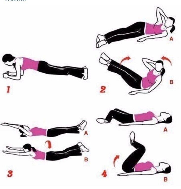 Упражнения на растяжку мышц