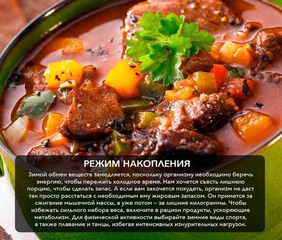 Почему в холод хочется есть и как справиться с повышенным аппетитом? / mama66.ru