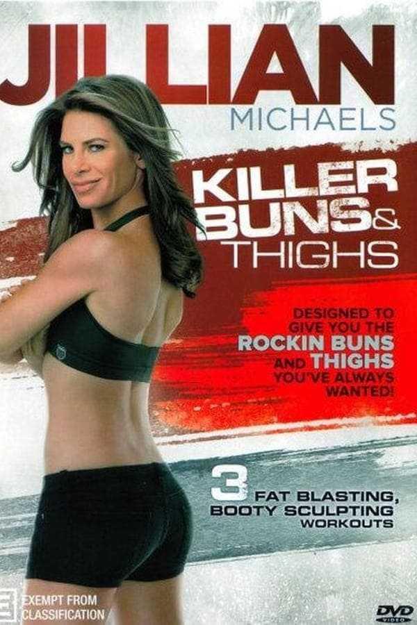 Джиллиан майклс - killer abs. особенности, отзывы.