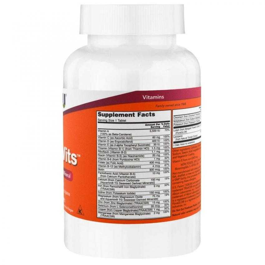 Разновидности мультивитаминов, режим приёма и дневные нормы витаминно-минеральных комплексов Применение для спортсменов и полезные рекомендации по выбору