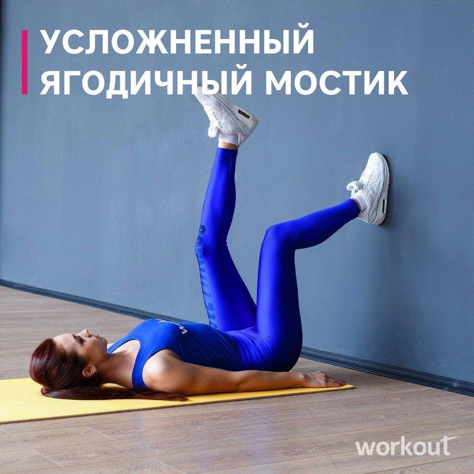Топ-50 упражнений для ягодиц + 4 готовых плана (фото)
