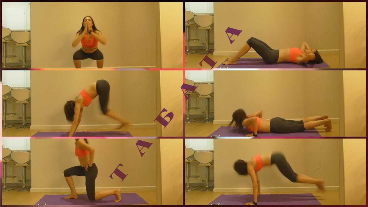 Табата жиросжигающая тренировка: комплекс упражнений