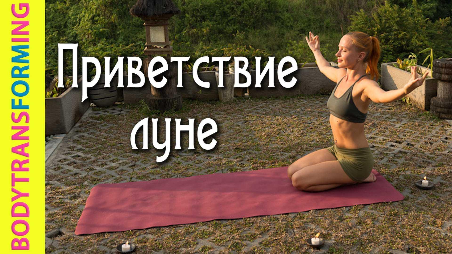 Йога с катериной буйда и отзывы о йогамиксе