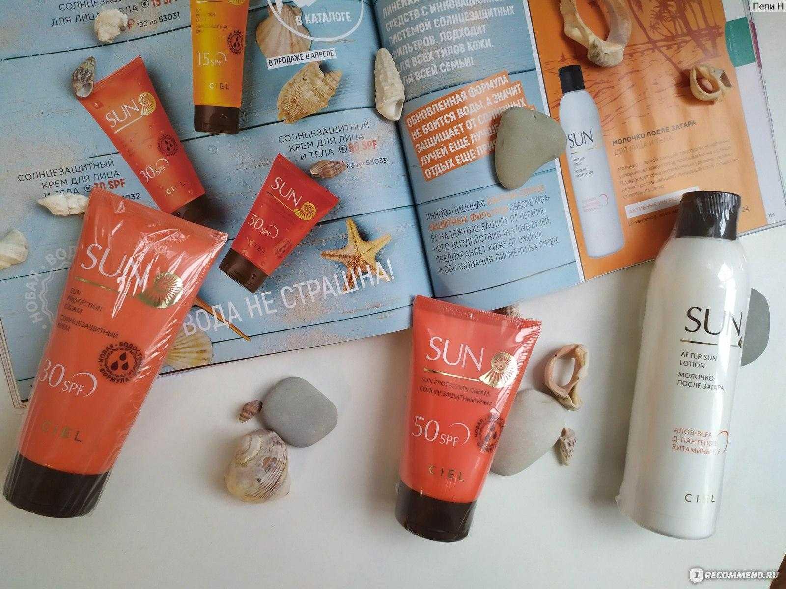 Готовим кожу к пляжному сезону: профилактика солнечных ожогов