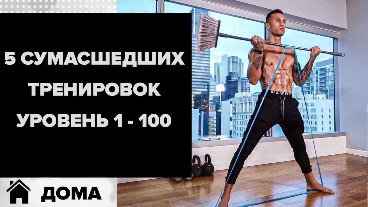 Shaun week: новый 7-дневный комплекс тренировок шона ти