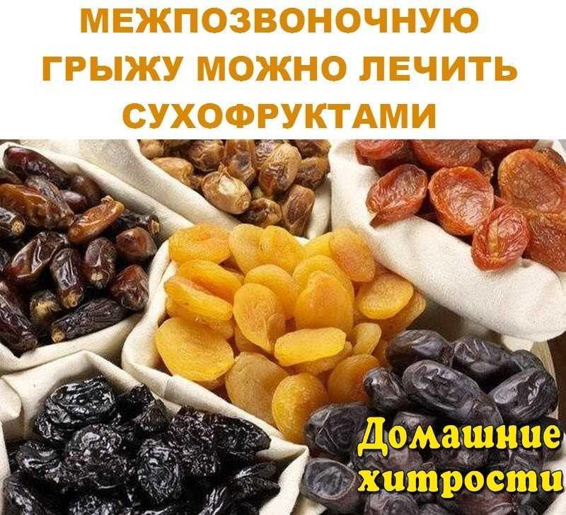 Фрукты для похудения: польза и вред, списки разрешённых и ограниченных в употреблении, рецепты