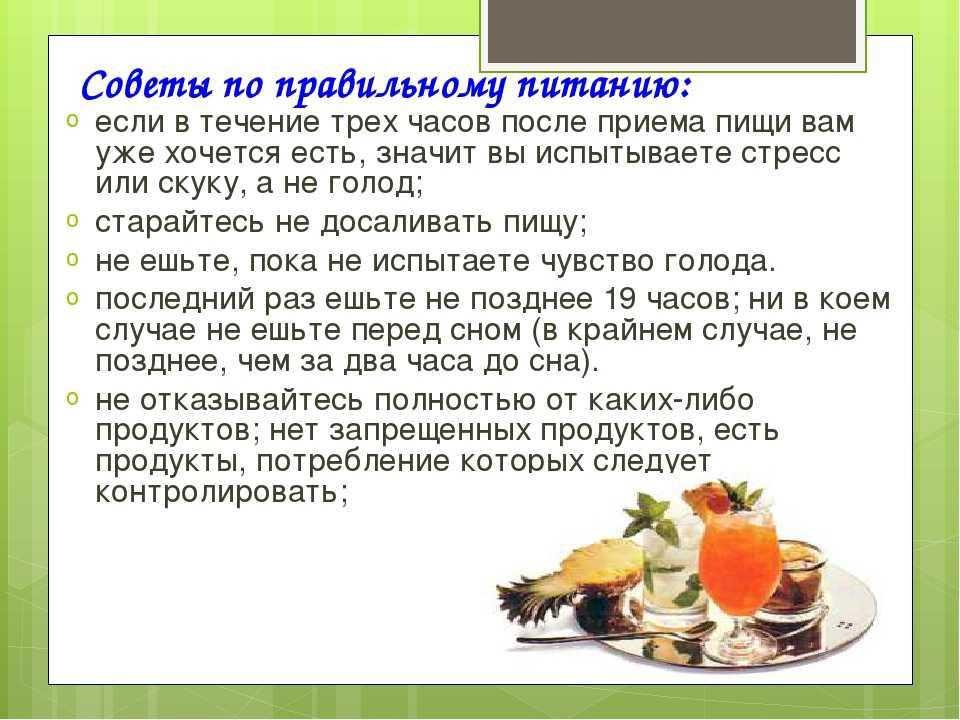 Правильное питание при занятиях бегом: мнение диетолога