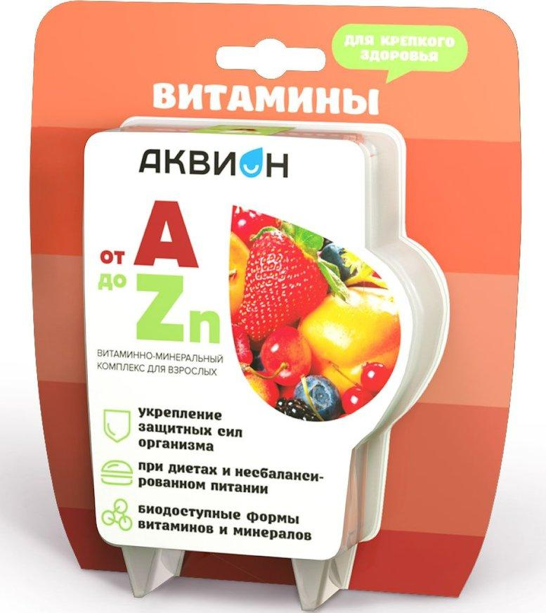 Топ 25 лучшие витамины для повышения иммунитета (рейтинг 2020)