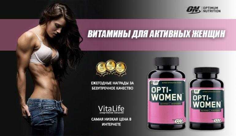 Лучшие комплексные витамины, топ-10 рейтинг поливитаминов 2020