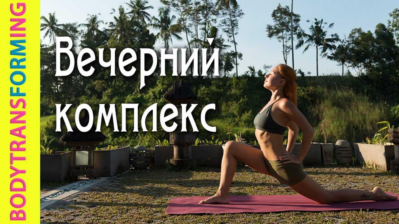 """Комплекс упражнений для спины """"гибкая кошечка"""" + видео"""