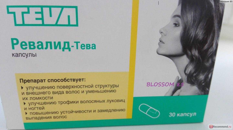 Лучшие витамины для роста волос: отзыв трихолога, советы врача | my handbook