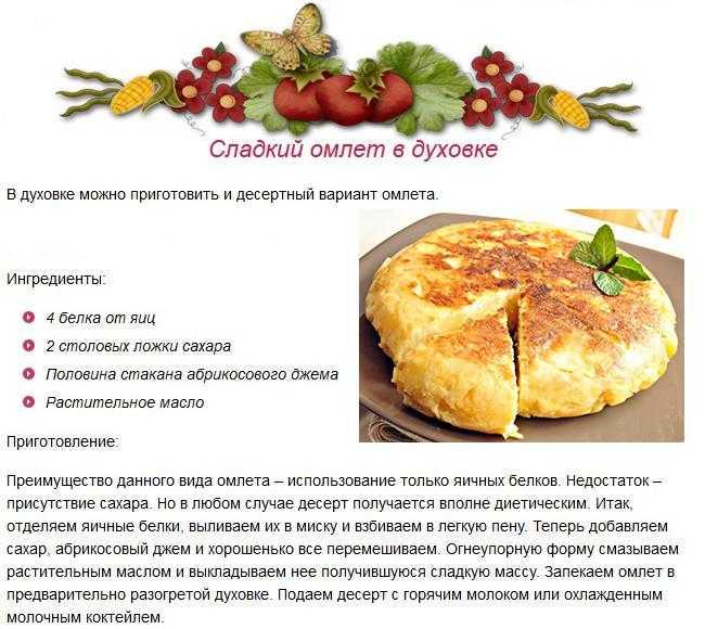 В каких продуктах содержится протеин? 30 натуральных продуктов с высоким содержанием белка | promusculus.ru