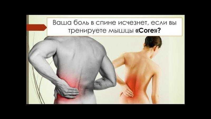 Что делать, если в становой тяге болит поясница? - упражнения - фитнес