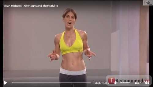 Hot body от джиллиан майклс: 3 тренировки для похудения после родов или для начинающих