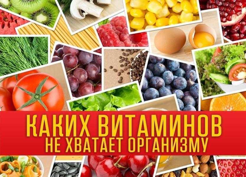 Четыре витамина, которые важно принимать зимой