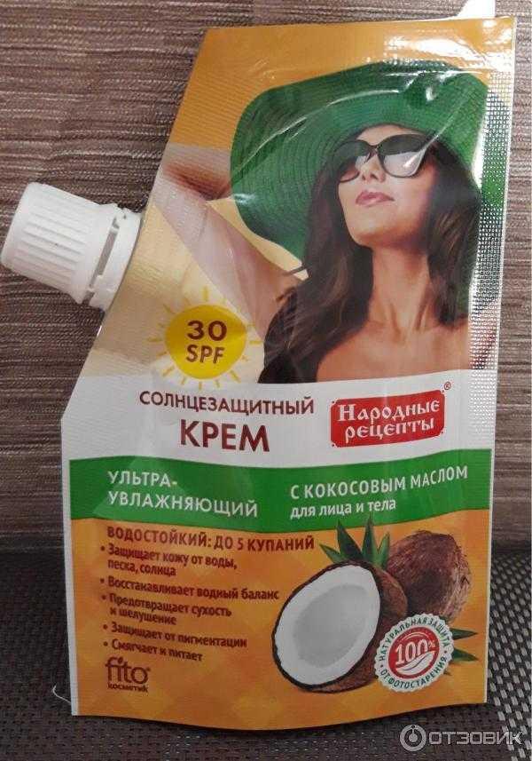 Как защитить кожу лица от солнца летом: полезные советы