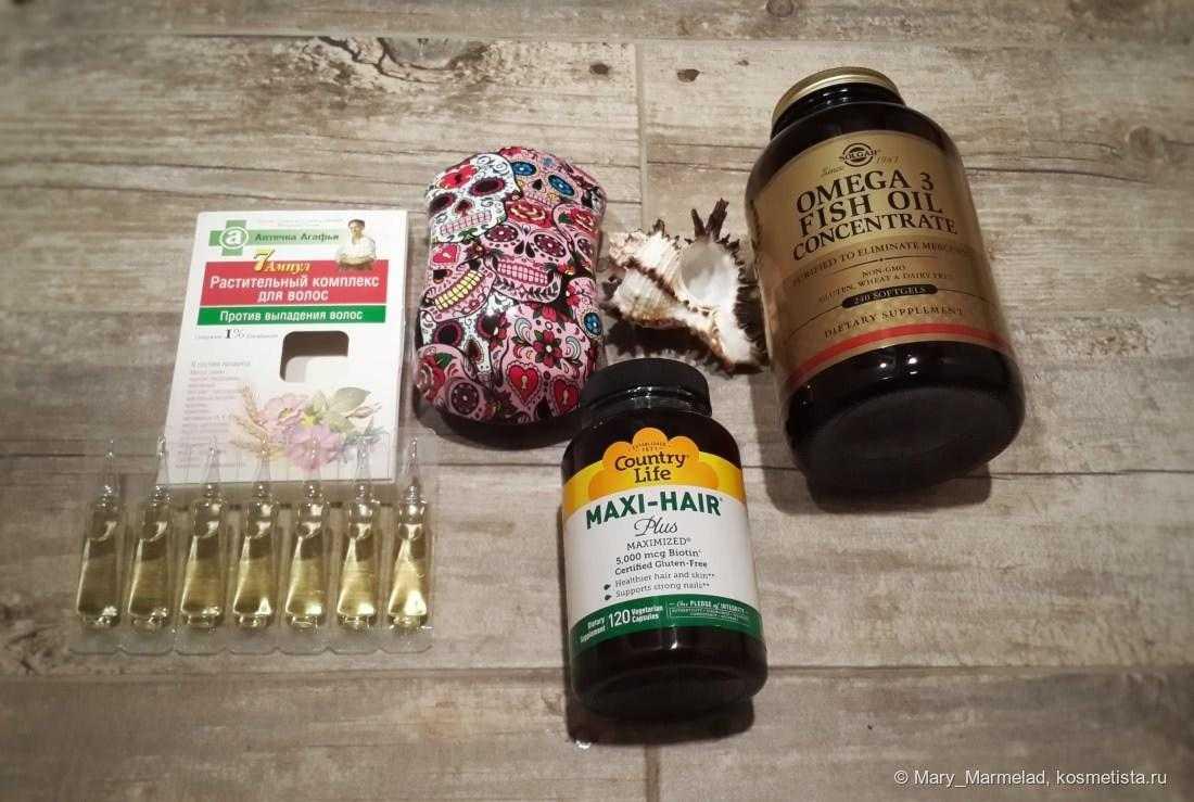 Витамины для волос: от выпадения, для роста и укрепления