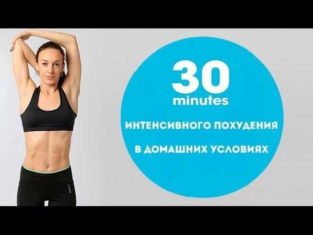 Кардио-тренировка для мужчин дома: 10 упражнений (фото)