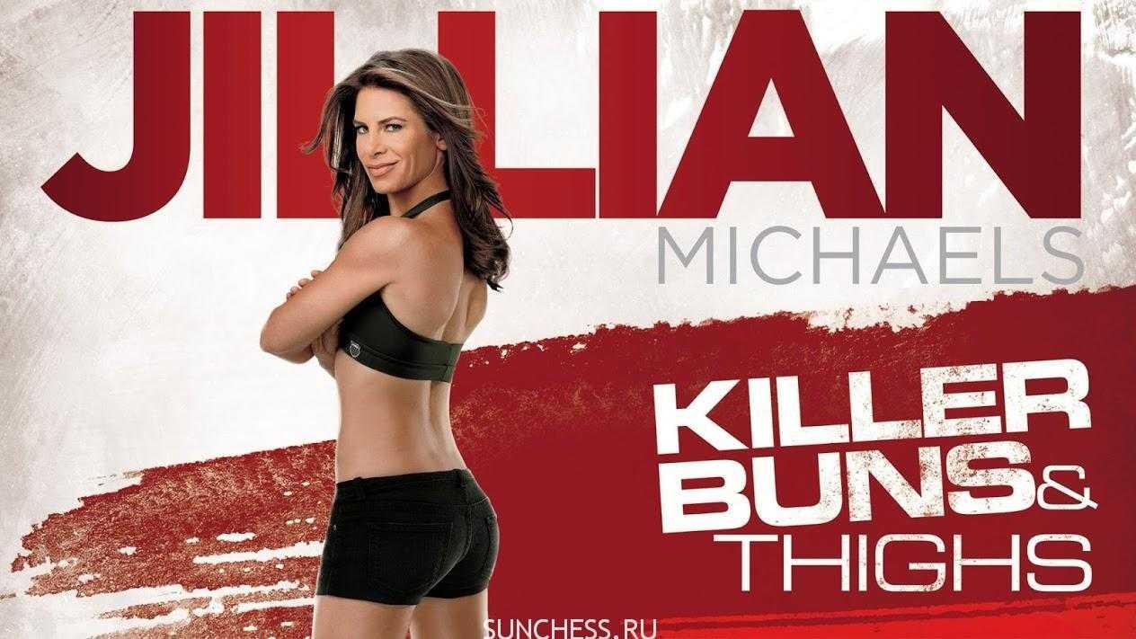 Джиллиан майклс: body revolution. описание и отзывы.