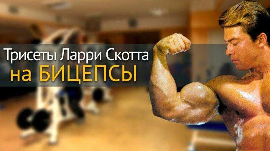 10 механических дроп-сетов для набора мышечной массы. • bodybuilding & fitness