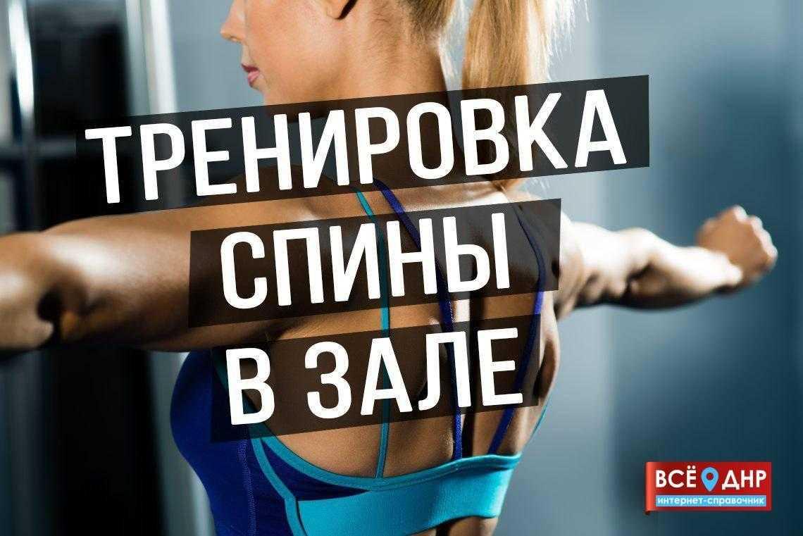 Боли после становой тяги: травмы спины, позвоночника, суставов и мышц