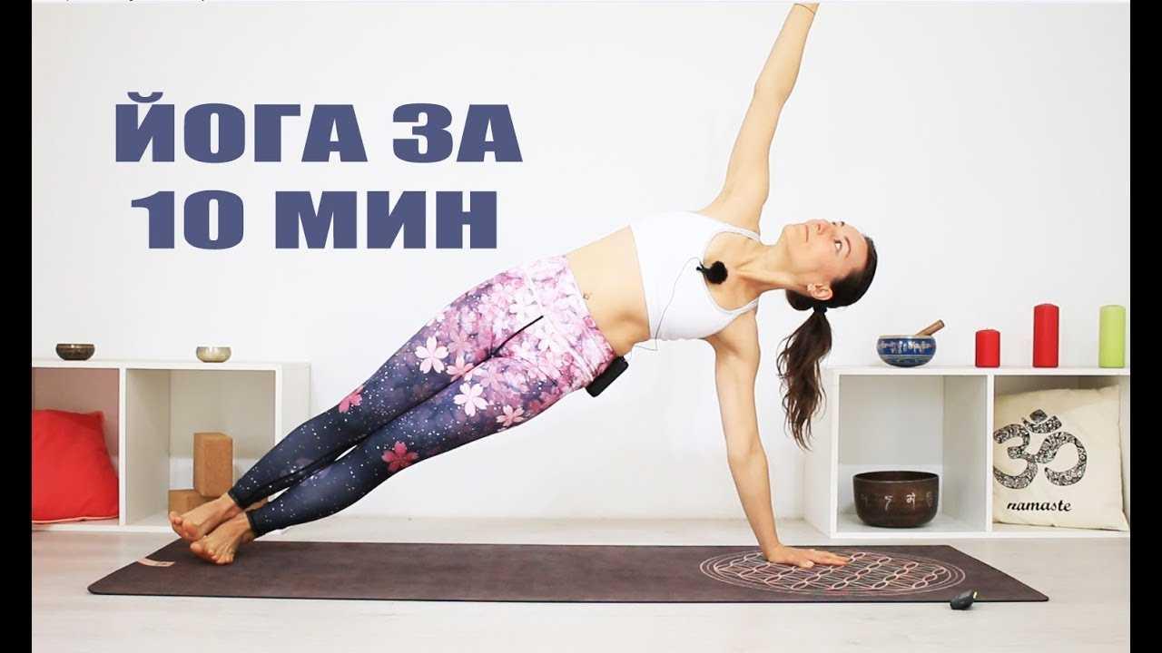 Утренняя йога для начинающих: комплексы упражнений, их преимущества и рекомендации опытных тренеров (120 фото)