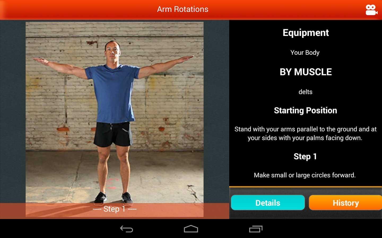 Total body: тренировка кейт фридрих с фитболом для начинающих