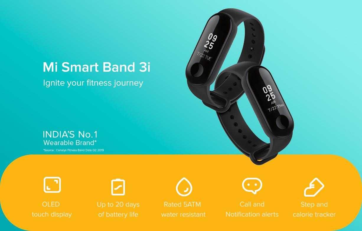 Достоинства и недостатки фитнес браслета sony smartband 2 swr12