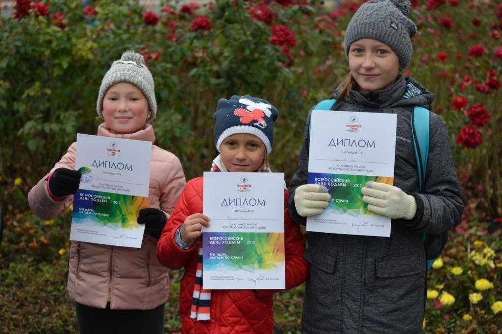 Всероссийский день ходьбы в 2019 году: дата международного праздника и особенности его проведения