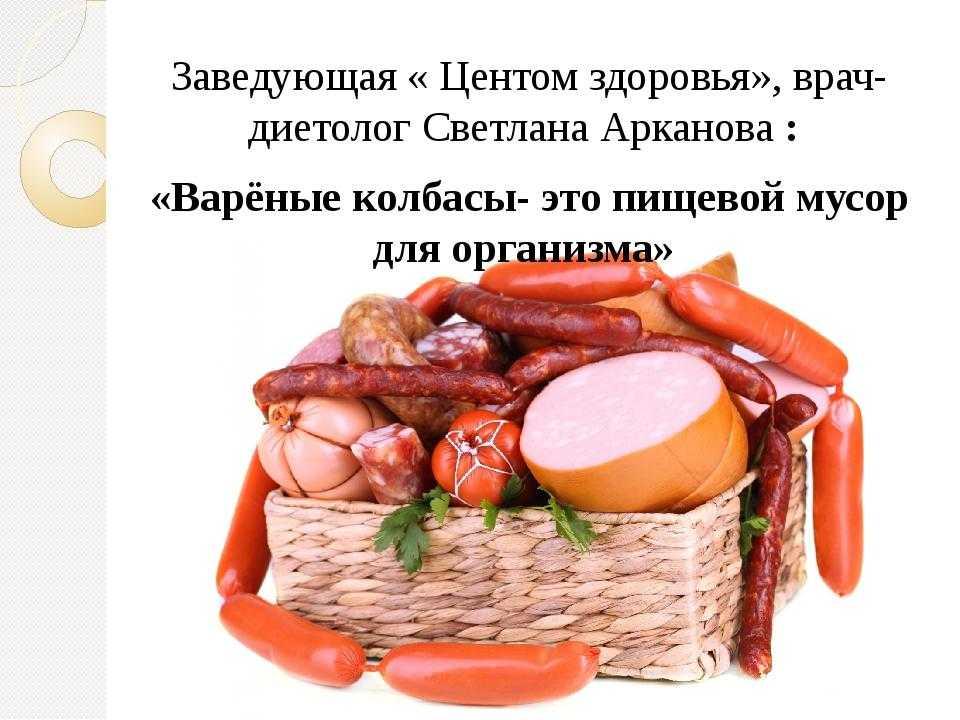 Вся правда о мясе. топ самых вредных мясных продуктов. cуществут ли замена мяса? человек травоядное или мясоед?