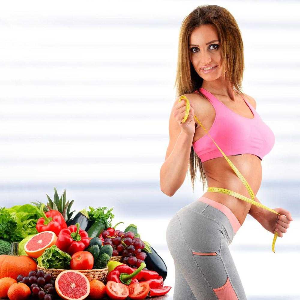 Как сбросить вес при помощи фруктово-ягодных диет