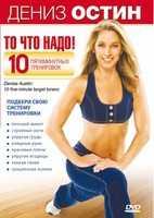 Как сжечь жир и похудеть за месяц. инструкция от фитнес-тренера