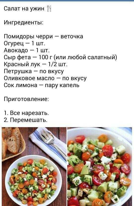 Дефицит белков в организме - рецепты блюд с протеином