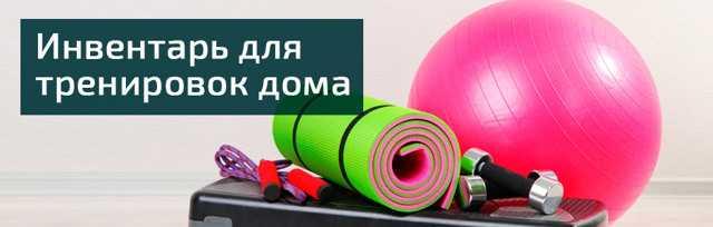 Эффективные домашние тренировки со стульями и тарелками - фитнес и диеты
