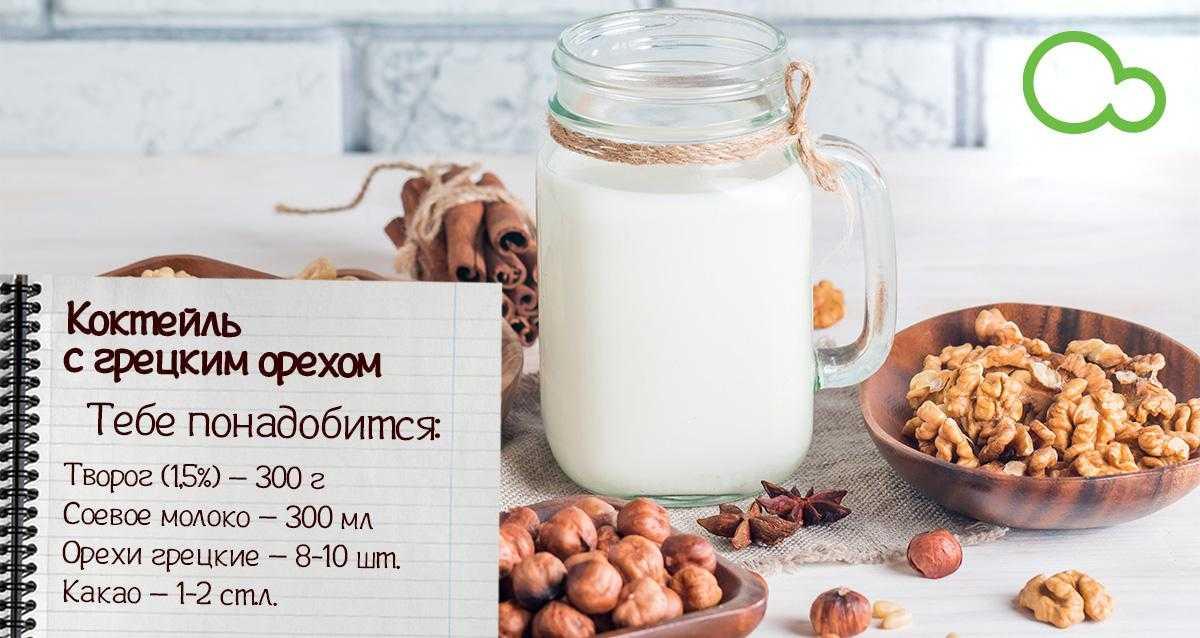 Протеиновый коктейль для похудения: виды, как пить, домашние рецепты