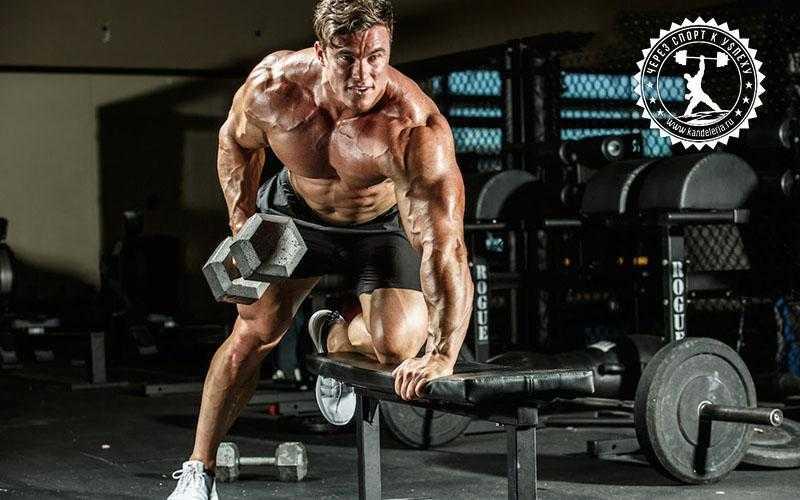 Дроп-сет в бодибилдинге: что такое и на какие мышцы лучше делать - на ноги, бицепс, плечи и спину +программа тренировок