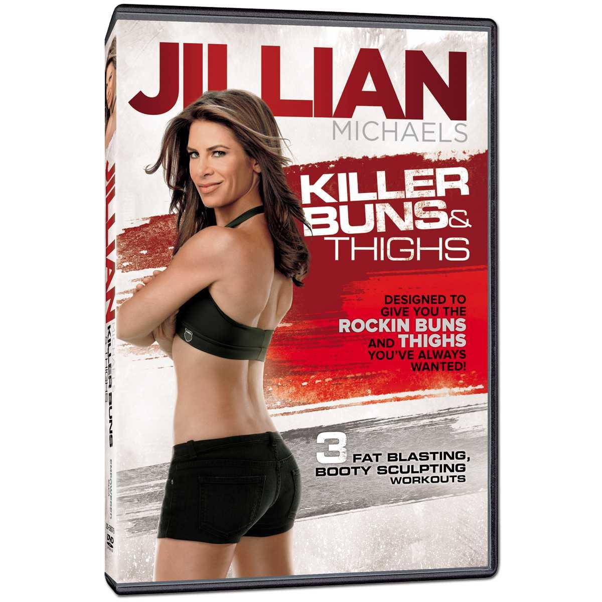 Killer Arms & Back с Джиллиан Майклс: обзор программы