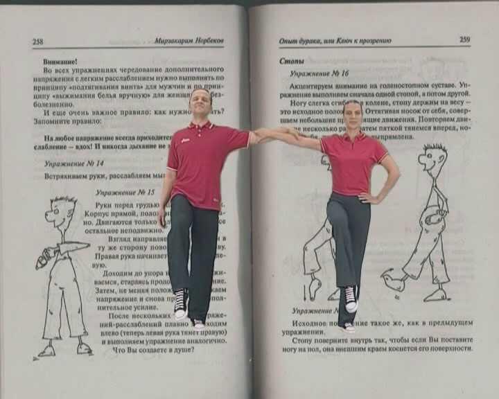Гимнастика при боли в тазобедренных суставах: варианты терапии с помощью лечебной физкультуры, авторская методика ивана кузнецова | статья от врача