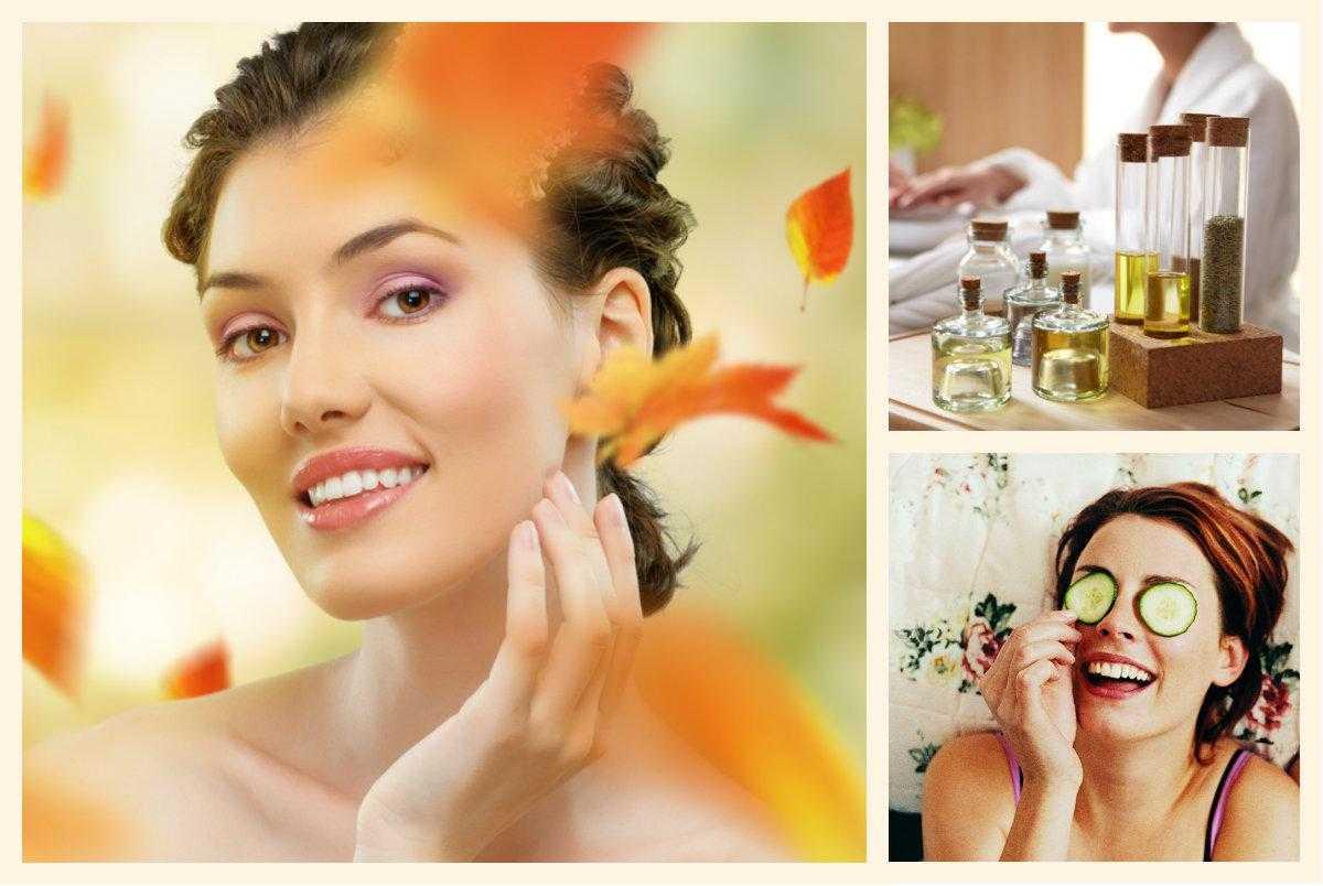 Как осенью ухаживать за кожей лица