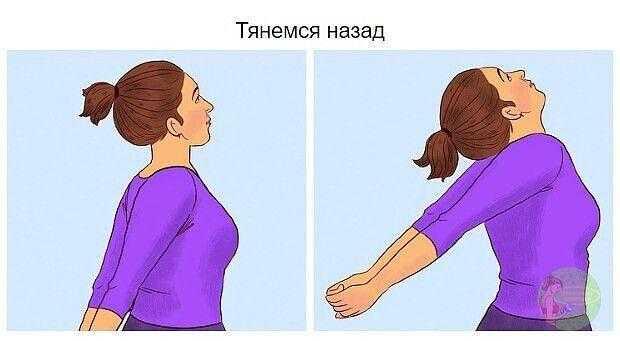 Как расслабить мышцы спины: лучшие способы + комплекс упражнений