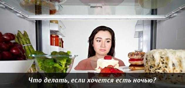 5 причин, почему зимой все время хочется есть